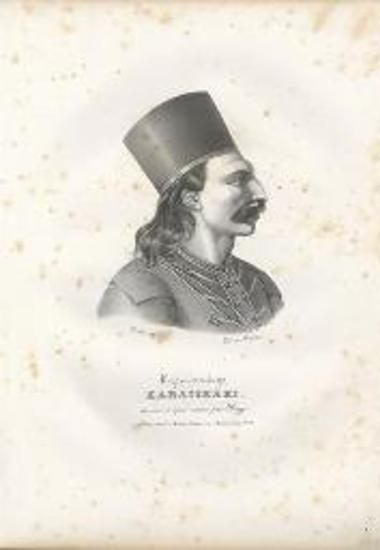 Καραϊσκάκης Karaiskaki