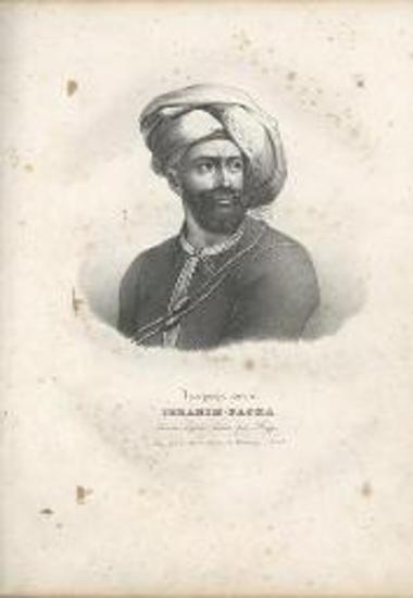 Ιμπραήμ πασά Ibrahim -Pacha