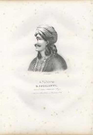 Δ. Υψηλάντης D. Ypsilanti