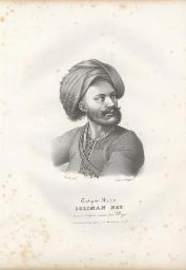 Σολιμάν Μπέης Soliman Bey