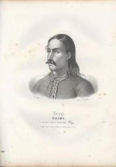 Ζαίμης Zaimi