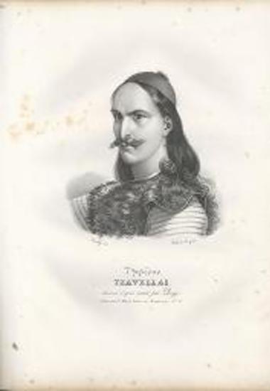 Τζαβέλας Tzavellas