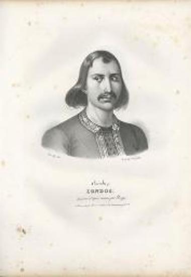 Λόνδος Londos