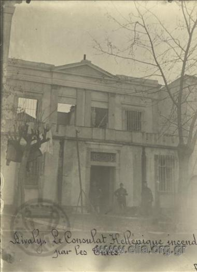 Μικρασιατική εκστρατεία, το ελληνικό προξενείο στο Αϊβαλί καμμένο από τα Τουρκικά στρατεύματα.