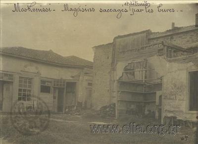 Μικρασιατική καταστροφή, καταστήματα στο Μοσχονήσι λεηλατημένα και κατετραμμένα από τους Τούρκους.