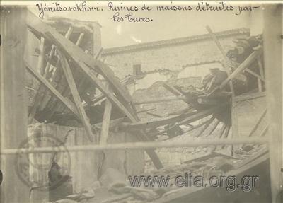 Μικρασιατική καταστροφή, οικίες στο Γενιτσαροχώρι κατεστραμμένες από τους Τούρκους.