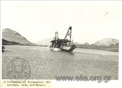 Έργα κατασκευής διαύλου υδροληψίας από τη λίμνη Υλίκη στο αντλιοστάσιο του Μουρικίου: η βυθοκόρος, με ανυψωμένο τον κοπτήρα, πάει για συντήρηση.