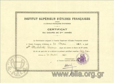 Institut Supérieure d' Études Française/ L' École Française d'  Athénes