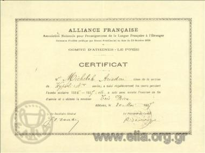 Alliance Française/ Assossiation Nationale pour l'enseignement de la Langue Française à l'  Étranger