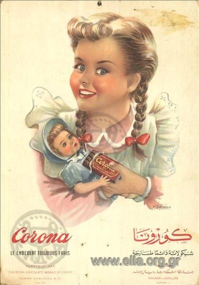Corona, Le chocolat toujours frais, fabriqué par