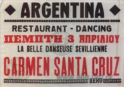 Argentina restaurant dansing, Πέμπτη 3 Απριλίου, La belle danseuse sevillienne Carmen Santa Cruz