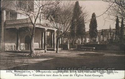 Θεσσαλονίκη - Οθωμανικόν  νεκροταφείον εν τη αυλή του ναού Αγίου Γεωργίου.