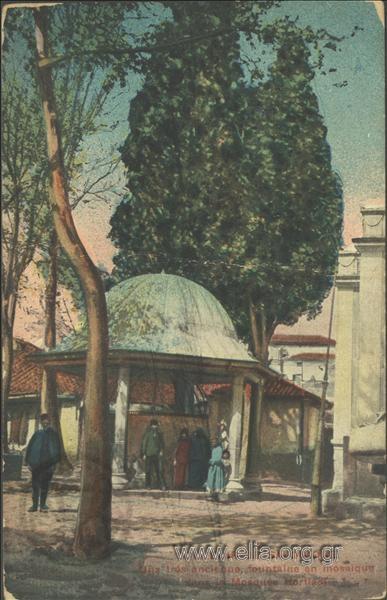 Souvenir de Salonique - Una très ancienne, fountain en mosaique dans la Mosquée Hortiadj.