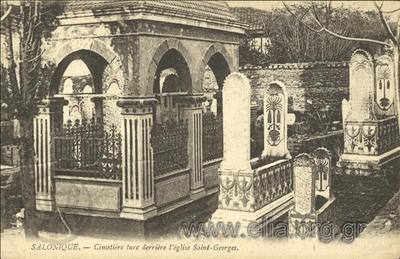 Salonique - Cimetière turc derrière l' eglise Saint-Georges.