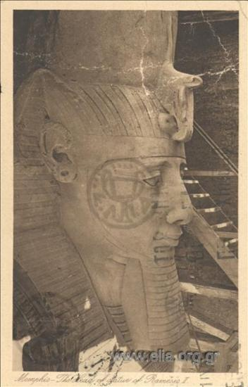 Memphis - The Head of Statue of Rameses II (Detail).