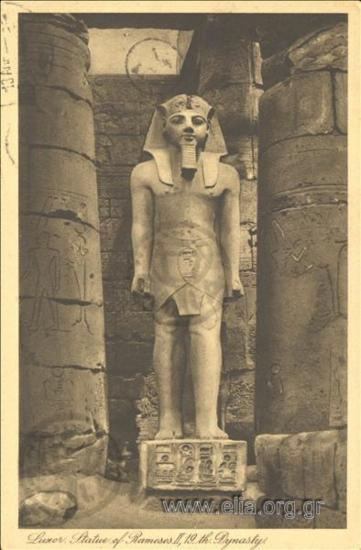 Luxor. Statue of Rameses II, 19th Dynasty.