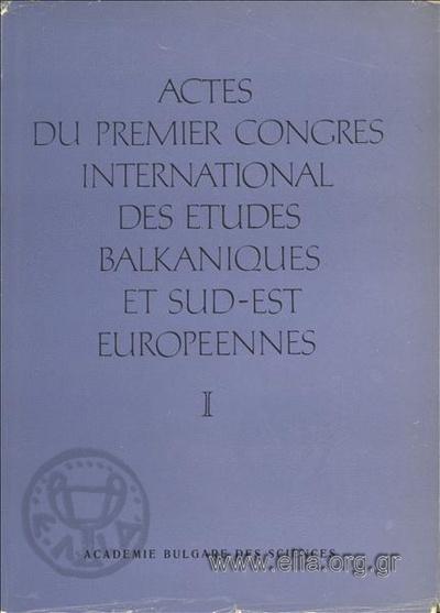 Actes du premier congres international des etudes balkaniques et sud-est europeennes