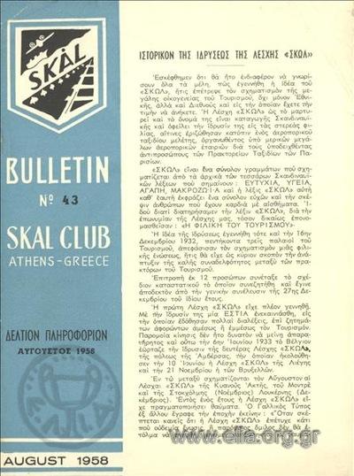 Bulletin Skal Club