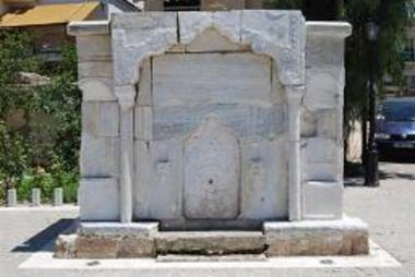 Οθωμανική κρήνη του Χαλίλ