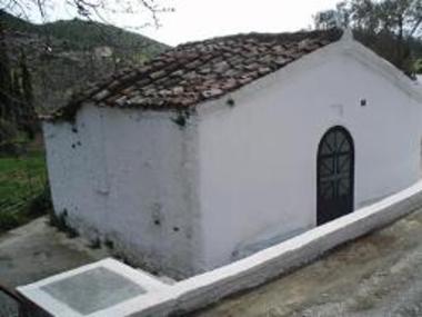 Ναός Αγίου Ανδρέα