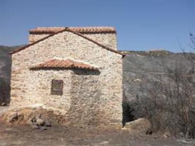 Ναός Αγίου Δημητρίου Καταρράκτη