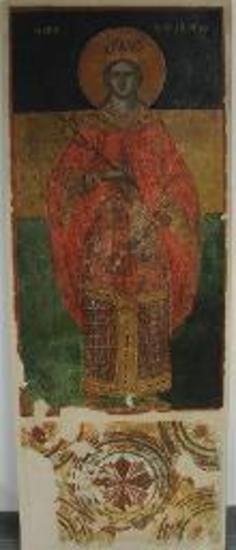 Τοιχογραφία της Αγίας Αικατερίνης