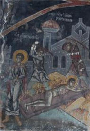 Τοιχογραφία με παράσταση μαρτυρίου του Αγίου Γεωργίου