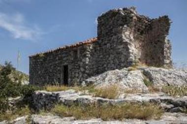 Κάστρο Κούπα ή Ποτήρι