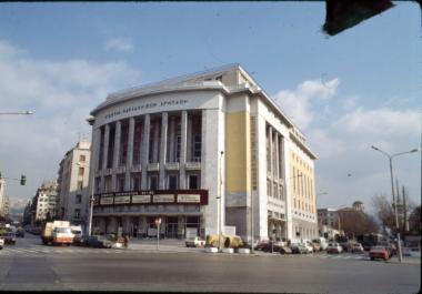 Κτήριο Μακεδονικών Σπουδών