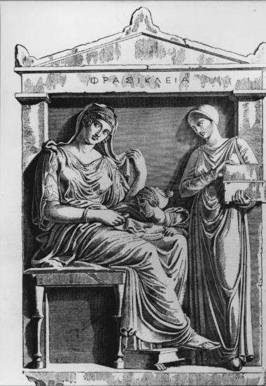 Σχεδιαστική απεικόνιση αναγλύφου Φρασίκλειας