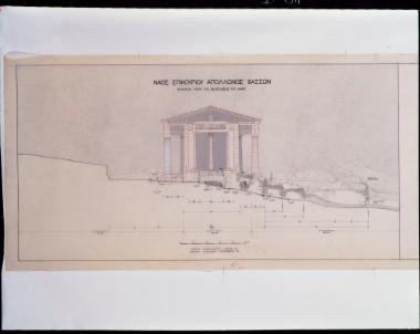 Ναός Επικουρίου Απόλλωνα. Εγκάρσια τομή της θεμελίωσης του ναού. Σχέδιο