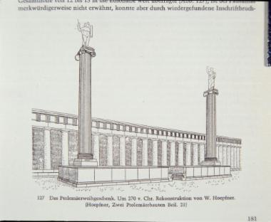 Σχεδιαστική αναπαράσταση του μνημείου του Πτολεμαίου