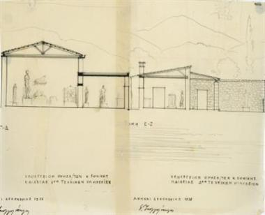 Αρχαιολογικόν Μουσείον Μαντίνειας