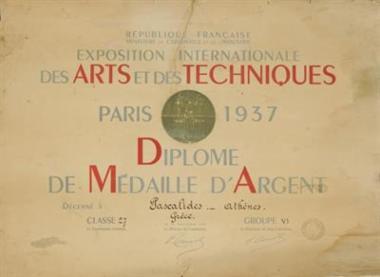 Αργυρό Μετάλλιο στην Ελένη Πασχαλίδου στη Διεθνή Έκθεση Παρισιού 1937