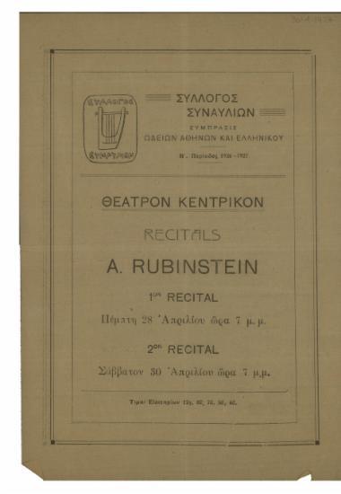 Recitals A. Rubinstein