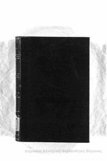 Όθωνος Ρίββεκ Ιστορία της Ρωμαϊκής ποιήσεως .Τ.2 / εξελληνισθεισα υπό Σ.Κ. Σακελλαρόπουλου