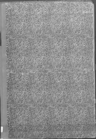 Φρουρός της Ημαθίας,1962 [εφημερίδα]