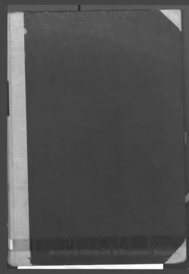 Φρουρός της Ημαθίας,1965 [εφημερίδα]