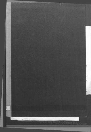 Φρουρός της Ημαθίας,1975 [εφημερίδα]