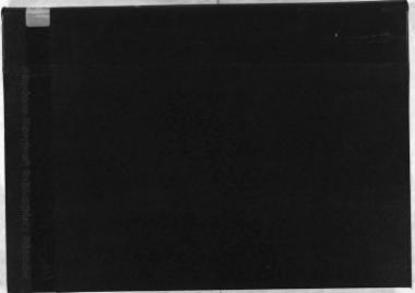 Κερκίδα, 1996[εφημερίδα]