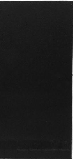 Κερκίδα, 1995[εφημερίδα]