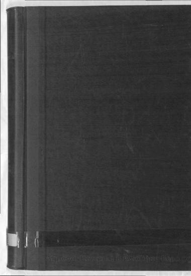 Ημερήσια,1988 [εφημερίδα]