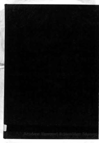 Ημερήσια,2002 [εφημερίδα]