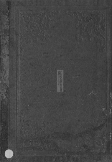 Paleograficheskoe opisanie grecheskikh rukopisei IX i X vieka opredielennykh liet / Amfilokhij, Bishop of Uglich