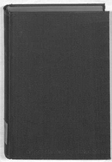 Ελληνική γραμματολογία : από των αρχαιοτάτων χρόνων μέχρι της υπό των Τούρκων αλώσεως της Κωνσταντινουπόλεως Τ.Β'/ υπό Γεωργίου Μιστριώτου