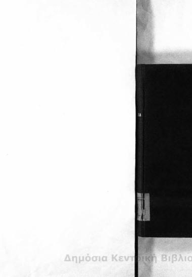Εγχειρίδιον χημείας : κατά τας νεωτέρας της επιστήμης θεωρίας/ υπό Α. Κ. Χρηστομάνου