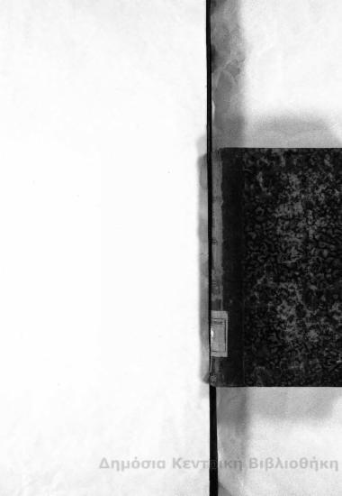 Platonis dialogi : Τ.5 : secundum Thrasylli tetralogias dispositi...ex recognitione Caroli Friderici Hermanni
