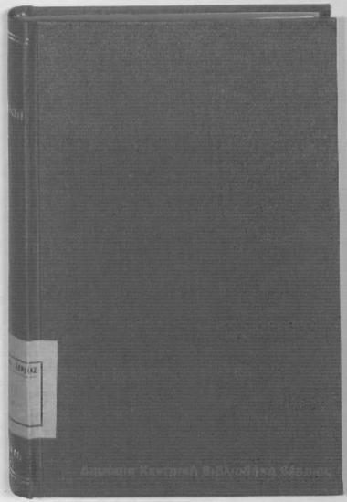 Plutarchi Vitae parallelae : agidis et Cleomenis, Gracchorum/ Πλούταρχος... recognovit Karl Heinrich Sintenis