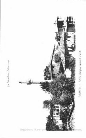 Verria, vieille mosquee servant d'ecole : la Macedoine Pittoresque [Γραφικά]