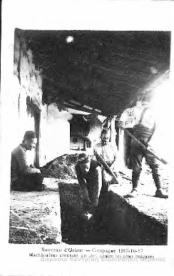 Souvenir d' Orient, campagne 1915-16-17 : macedoniens creusant un abri contre des obus bulgares [Γραφικά]
